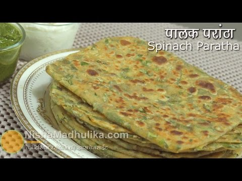 Xxx Mp4 Palak Paratha Recipe Spinach Paratha Recipe Punjabi Palak Masala Paratha 3gp Sex