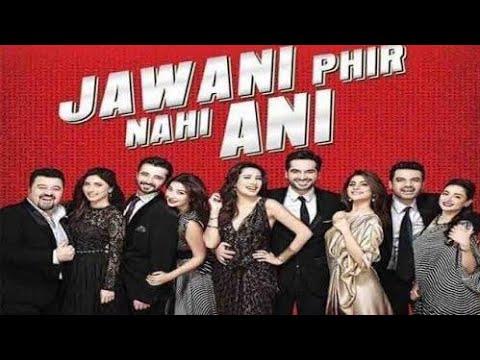 Xxx Mp4 Jawani Phir Nahi Ani 2 Full Pakistani Movie HD 2018 Shakargarh Narowal 3gp Sex