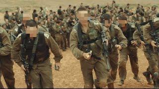School of Combat Fitness - Israel Defense Forces - Official Video | בית הספר לכושר קרבי