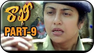 Rakhi Telugu Movie | Part 9/14 | Jr NTR | Ileana D'Cruz | Devi Sri Prasad