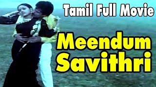 Meendum Savithri | Full Tamil Movie |  Revathi, Raja, Visu