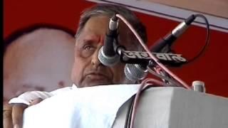 Yashwat Singh, MLC, Uttar Pradesh -04-inaugration by Mulayam Singh Yadav -sri chandrashekhar trust