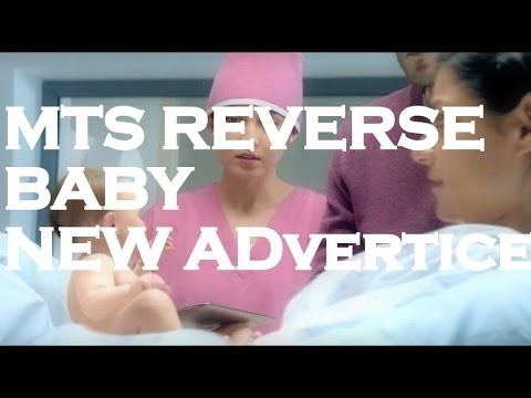 MTS Internet REVERSE Baby Goes Into Moma's Stomach Youtube