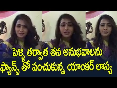 Anchor LASYA  About Her Married Life Experience     Anchor LASYA about her Life After MARRIAGE