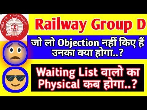 Xxx Mp4 RAILWAY GROUP D जो लोग Objection नहीं किए हैं RRB Group D Waiting List वालो को का Physical कब होगा 3gp Sex