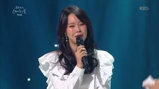 """유희열의 스케치북 Yu Huiyeol's Sketchbook - 백지영, """"아기 이름은 하임이♥"""". 20170819"""