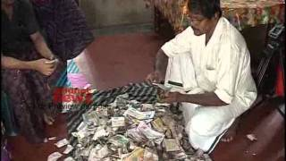 """""""Lottery Collection"""" - Asianet News Special"""