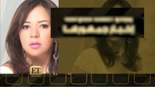 ET بالعربي – حقيقة مرض إيمي سمير غانم