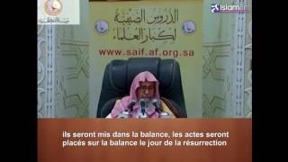 Le Bon comportement en islam, Cheikh Saleh Fawzan