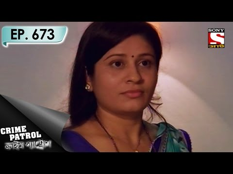Crime Patrol - ক্রাইম প্যাট্রোল (Bengali) - Ep 673 - A Family Murdered in UP - 21st May, 2017