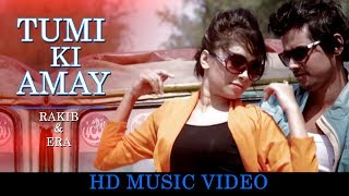 Tumi Ki Amay | Rakib Musabbir & Era | Hd Music Video | Laser Vision