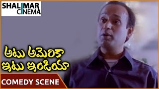 Atu America Itu India Movie || Venessa Comedy Scene In Restaurent || Vijay Nainan || Shalimarcinema