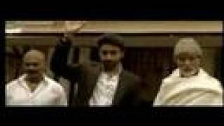 Sarkar Raj theatrical promo