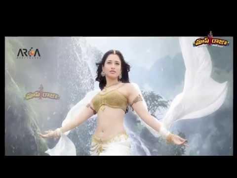 Xxx Mp4 Avantika Raped In Baahubali Movie MASS RAJA 3gp Sex