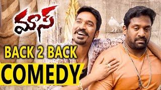 Maas (Maari) Movie Back 2 Back Comedy Scenes    Dhanush, Kajal Agarwal