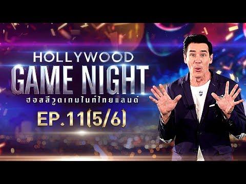 Xxx Mp4 HOLLYWOOD GAME NIGHT THAILAND S 2 EP 11 โก๊ะตี๋ หลิว ชมพู VS ป๋าโน้ต ชมพู่ ฝน 5 6 10 พ ย 61 3gp Sex