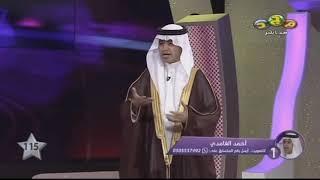 ماشاء الله تبارك الله الحلقه رقم ٣ مختصره HD مشاركة أحمد بقناة المجد برنامج المنصه