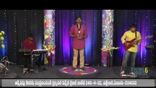 telugu christain divine channel songs - Pranama | Sunil y   Divine channel