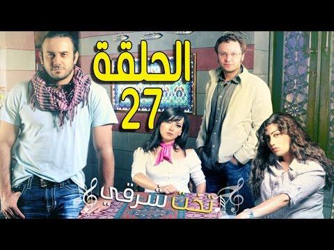 Xxx Mp4 مسلسل تخت شرقي ـ الحلقة 27 السابعة والعشرون كاملة HD ـ Takht Sharqi 3gp Sex