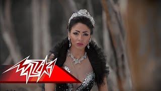 Law Aal Foraa - Dolly Shahine | لو ع الفراق - دوللى شاهين