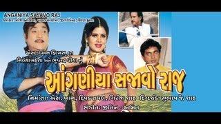 Aanganiya Sajao Raaj - Pt - 10/11| Gujarati Movie Full | Naresh Kanodia, Kiran Kumar, Payal Malhotra