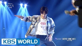 Dancing machine Lee GiKwang dances to 'EXO's Growl'! [Yu Huiyeol's Sketchbook / 2017.09.20]
