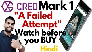 Creo Mark 1 | A Perfect Deal? | Impressions & Analysis