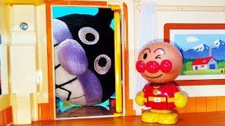 アンパンマン アニメ おもちゃ だれがおうちにあそびにきたかな?❤みんなが大きくなっちゃった?!animation Anpanman Toy