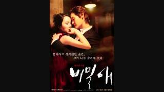 125 Korean Films I Enjoy