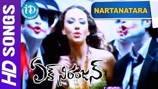 Ek Niranjan Telugu Movie - Nartanatara Video Song - Prabhas || Kangana Ranaut ||  Puri Jagannadh