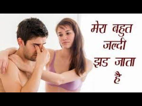 Xxx Mp4 Sex Problem Solution In Hindi Dr Adarsh Gupta Jind Sex Problem Specialist 3gp Sex