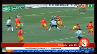 أفضل 10 أهداف هاد الاسبوع في الدوري الجزائري - واووو اهداف عالمية -