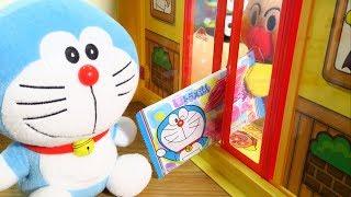 アンパンマン ドラえもん  アニメおもちゃ 人気動画まとめ 連続再生 グミ 自動ドア 電子レンジ animation Anpanman Doraemon toy