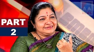 K S Chithra in Nerechowe |Part 2 | Old episode | Manorama News