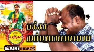 Pakka Tamil  Movie Review By Jackiesekar  - Vikram Prabhu - Jackie cinemas | பக்கா திரைவிமர்சனம்