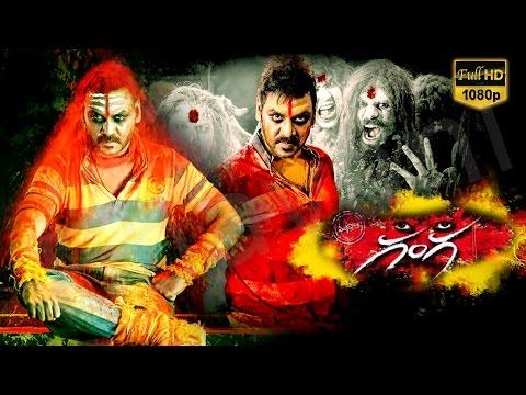 Xxx Mp4 Ganga Muni 3 Telugu Full Movie Horror Comedy Raghava Lawrence Nitya Menen Taapsee 3gp Sex