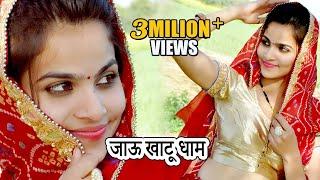✓जाऊ खाटू धाम || New Haryanvi || khatu shyam bhajan 2017 || Latest Bhakti Songs || Chirag Film