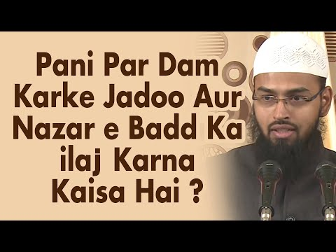 Xxx Mp4 Pani Par Dam Karte Hai Log Nazar E Bad Aur Jadoo Ke Ilaj Keliye Kya Ye Sahih Hai By Adv Faiz Syed 3gp Sex