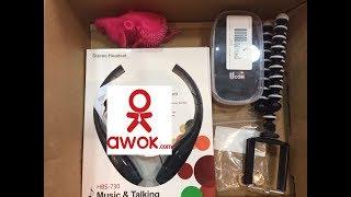 تجربتي في الشراء من موقع اووك awok