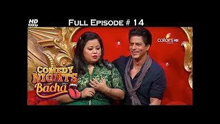 Comedy Nights Bachao - Shahrukh, Varun & Kriti - 12th December 2015 - Full Episode (HD)