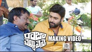 Raja Cheyyi Vesthe Making Video  - idlebrain.com