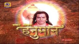 Sankat Mochan Hanuman - Title 4  - DD National , DD Bharti