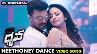 Dhruva Songs | Neethoney Dance Song Trailer | Ram Charan | Rakul Preet | Surender Reddy | #Dhruva