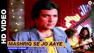 Mashriq Se Jo Aaye - Aashiq Hoon Baharon Ka   Kishore Kumar   Rajesh Khanna & Zeenat Aman