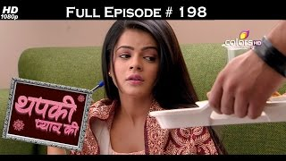 Thapki Pyar Ki - 8th January 2016 - थपकी प्यार की - Full Episode (HD)
