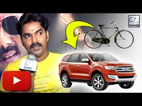 Pawan Singh's  Journey :  Bicycle To Luxury Car  | Lehren Bhojpuri