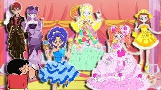 いちかちゃん シエル たちのドレスも完成!ぬりえあそび 色が変わる!?💛 きせかえ ごっこ シール あそび えほん キラキラプリキュアアラモード☆玩具 おもちゃ PRECURE A LA MODE