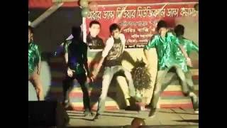 bangla new song agub gan