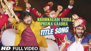 Krishnagadi Veera Prema Gaadha Full Video Song    KVPG    Nani, Mehr Pirzada