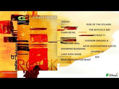 Xxx Mp4 Rock 404 By Iqbal Asif Jewel Full Album Audio Jukebox 3gp Sex